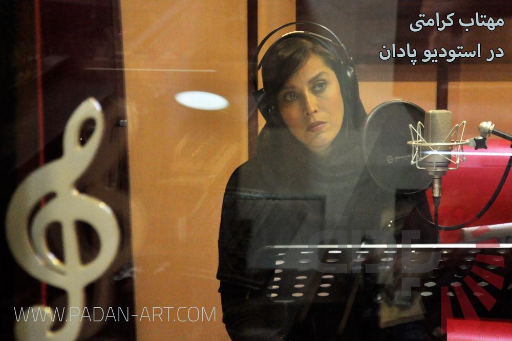 مهتاب کرامتی نریشن برای فیلم سینمایی