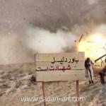 تیزر آزادسازی خرمشهر