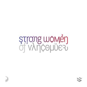 لوگوی استرانگ وومن