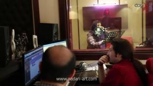 دوبلاژ تیزر تلویزیونی در استودیو پادان