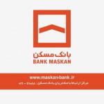 تیزر تبلیغاتی بانک مسکن