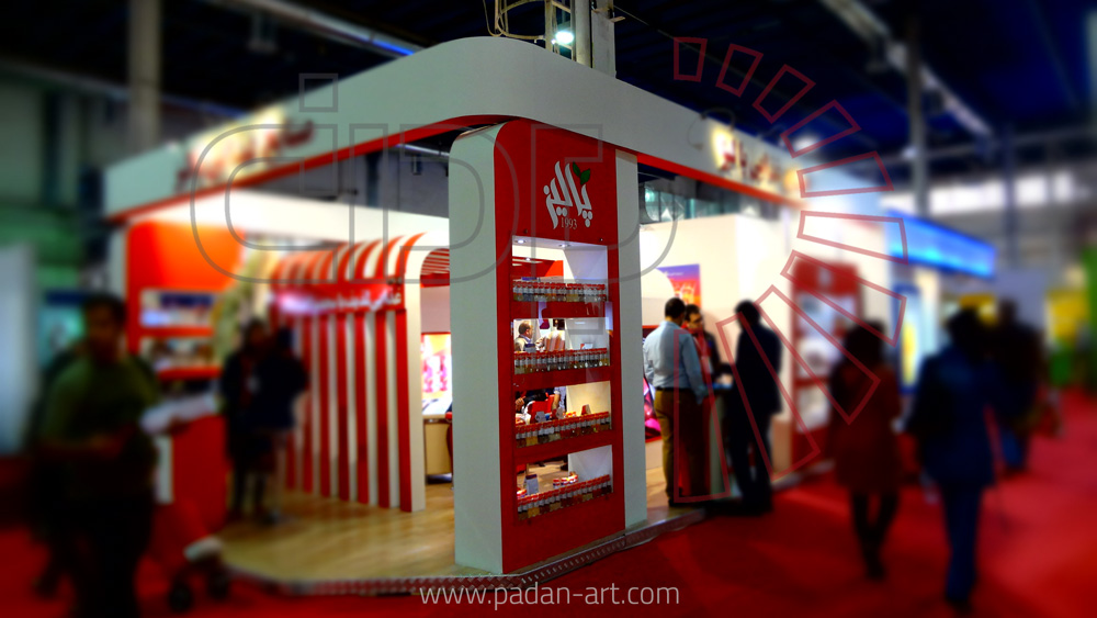 طراحی غرفه محصولات غذایی پالیز