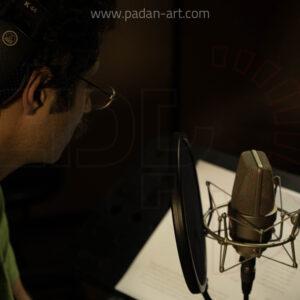 دوبلاژ در استودیو پادان