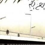 موشن گرافیک آزادسازی خرمشهر