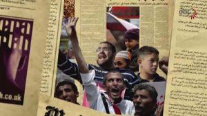تیزر موشن گرافیک بیداری اسلامی