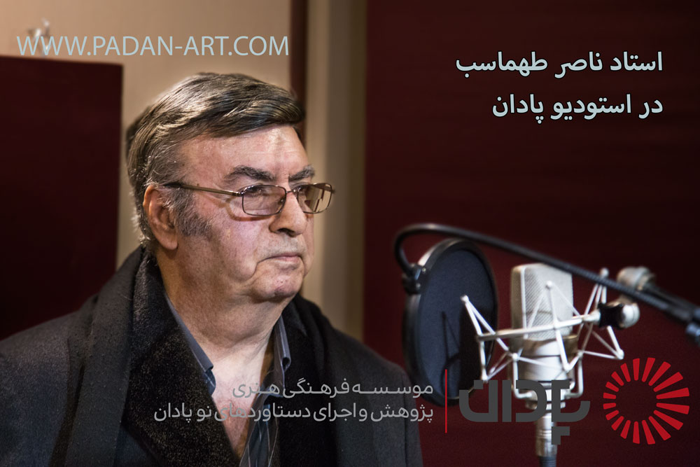 ناصر طهماسب