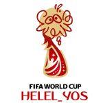جام جهانی با هلل یوس