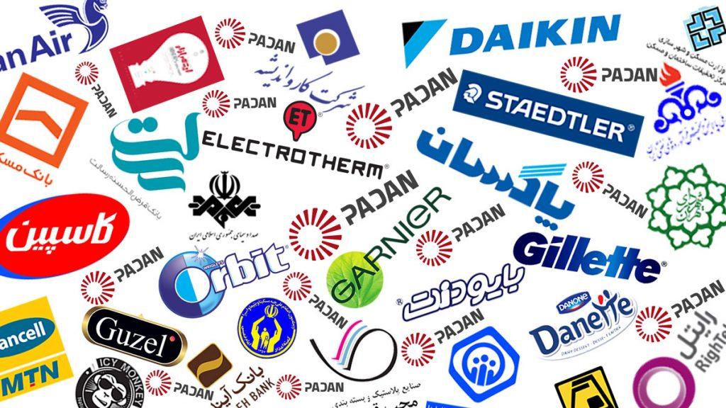 شرکت های همکار پادان