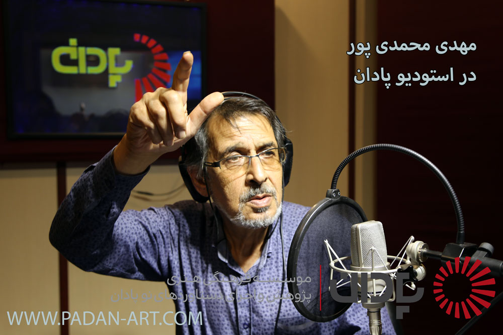 مهدی محمدی پور