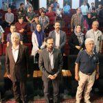 تصاویر مراسم پاسداشت محمود قنبری و رونمایی از مستند «دنیای دیروز من» (منبع: خبرگزاری مهر)