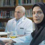 ناصر ممدوح و لعیا زنگنه در فیلم «اغما»