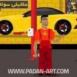انیمیشن ایران استخدام