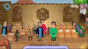 انیمیشن معرفی فروشگاه اینترنتی بایسل یدک